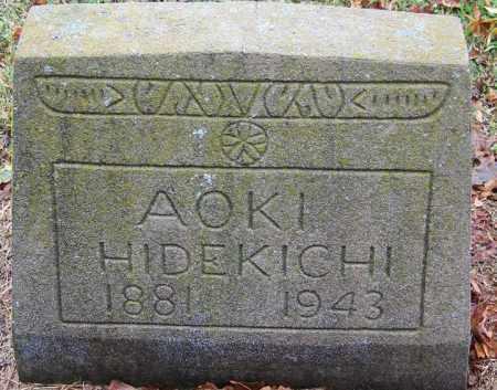 HIDEKICHI, AOKI - Desha County, Arkansas   AOKI HIDEKICHI - Arkansas Gravestone Photos