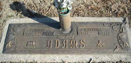 ADAMS, MARSHALL - Faulkner County, Arkansas | MARSHALL ADAMS - Arkansas Gravestone Photos