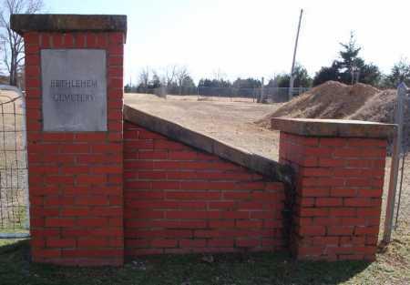 *BRICK COLUMN ON THE RIGHT.,  - Faulkner County, Arkansas    *BRICK COLUMN ON THE RIGHT. - Arkansas Gravestone Photos