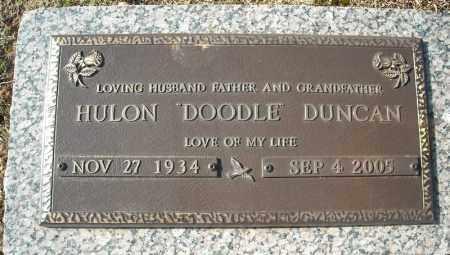 "DUNCAN, HULON ""DOODLE"" - Faulkner County, Arkansas | HULON ""DOODLE"" DUNCAN - Arkansas Gravestone Photos"
