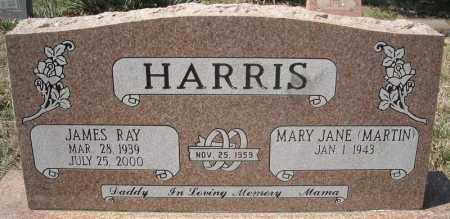 HARRIS, JAMES RAY - Faulkner County, Arkansas | JAMES RAY HARRIS - Arkansas Gravestone Photos