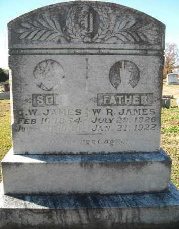 JAMES, W.R. - Faulkner County, Arkansas | W.R. JAMES - Arkansas Gravestone Photos