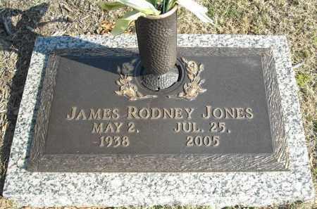 JONES, JAMES RODNEY - Faulkner County, Arkansas | JAMES RODNEY JONES - Arkansas Gravestone Photos