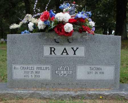 RAY, REV., CHARLES PHILLIPS - Faulkner County, Arkansas | CHARLES PHILLIPS RAY, REV. - Arkansas Gravestone Photos