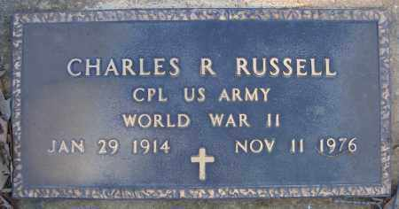 RUSSELL (VETERAN WWII), CHARLES R - Faulkner County, Arkansas | CHARLES R RUSSELL (VETERAN WWII) - Arkansas Gravestone Photos