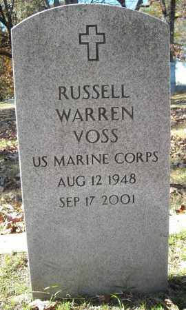 VOSS (VETERAN), RUSSELL WARREN - Faulkner County, Arkansas | RUSSELL WARREN VOSS (VETERAN) - Arkansas Gravestone Photos