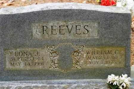 REEVES, WILLIAM C - Franklin County, Arkansas | WILLIAM C REEVES - Arkansas Gravestone Photos
