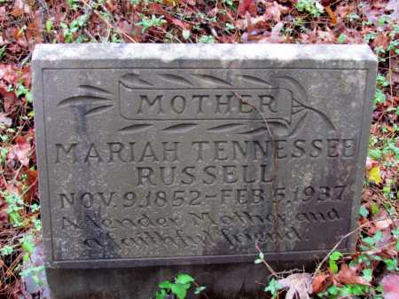 RUSSELL, MARIAH TENNESSEE - Franklin County, Arkansas | MARIAH TENNESSEE RUSSELL - Arkansas Gravestone Photos