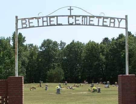 BETHEL CEMETERY (SOUTH),  - Grant County, Arkansas |  BETHEL CEMETERY (SOUTH) - Arkansas Gravestone Photos