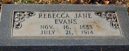 EVANS, REBECCA JANE - Grant County, Arkansas | REBECCA JANE EVANS - Arkansas Gravestone Photos