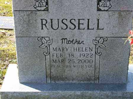 RUSSELL, MARY HELEN - Greene County, Arkansas | MARY HELEN RUSSELL - Arkansas Gravestone Photos