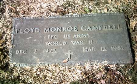 CAMPBELL (VETERAN WWII), FLOYD MONROE - Jackson County, Arkansas | FLOYD MONROE CAMPBELL (VETERAN WWII) - Arkansas Gravestone Photos