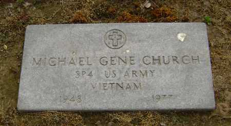 CHURCH  (VETERAN VIET), MICHAEL GENE - Lawrence County, Arkansas | MICHAEL GENE CHURCH  (VETERAN VIET) - Arkansas Gravestone Photos
