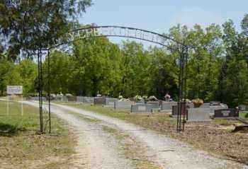 *ENTRANCE,  - Lawrence County, Arkansas |  *ENTRANCE - Arkansas Gravestone Photos