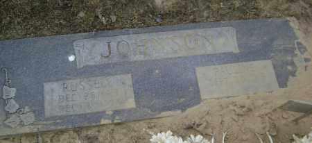 JOHNSON, RUSSELL - Lawrence County, Arkansas | RUSSELL JOHNSON - Arkansas Gravestone Photos