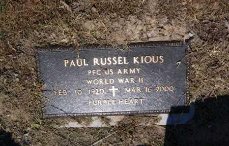 KIOUS (VETERAN WWII), PAUL RUSSELL - Lawrence County, Arkansas | PAUL RUSSELL KIOUS (VETERAN WWII) - Arkansas Gravestone Photos
