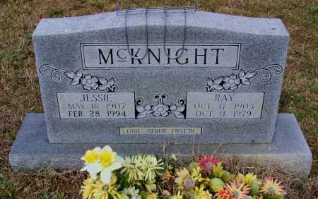 MCKNIGHT, SR., GARLAND RAY - Lawrence County, Arkansas | GARLAND RAY MCKNIGHT, SR. - Arkansas Gravestone Photos