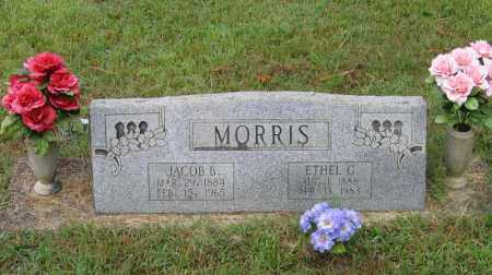 CURRY MORRIS, ETHEL GERTRUDE - Lawrence County, Arkansas | ETHEL GERTRUDE CURRY MORRIS - Arkansas Gravestone Photos