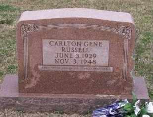 RUSSELL, CARLTON GENE - Lawrence County, Arkansas | CARLTON GENE RUSSELL - Arkansas Gravestone Photos