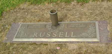 RUSSELL, PEGGY JOYCE - Lawrence County, Arkansas | PEGGY JOYCE RUSSELL - Arkansas Gravestone Photos