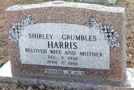 GRUMBLES HARRIS, SHIRLEY - Lincoln County, Arkansas   SHIRLEY GRUMBLES HARRIS - Arkansas Gravestone Photos