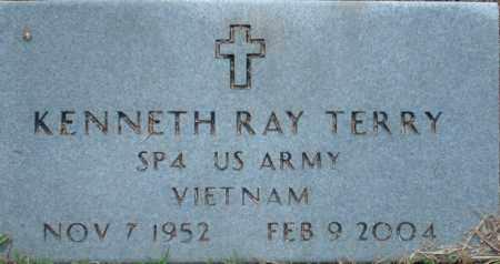 TERRY  (VETERAN VIET), KENNETH - Logan County, Arkansas   KENNETH TERRY  (VETERAN VIET) - Arkansas Gravestone Photos
