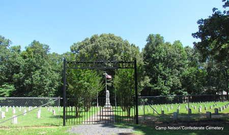 *GATE,  - Lonoke County, Arkansas    *GATE - Arkansas Gravestone Photos