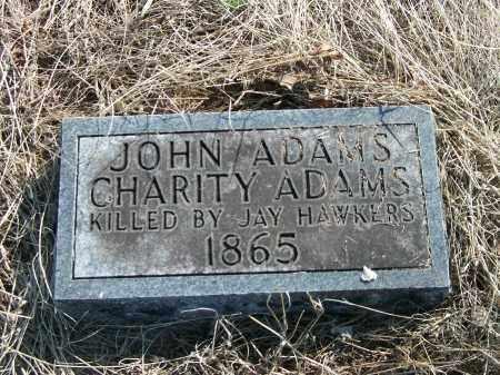 ADAMS, CHARITY - Marion County, Arkansas   CHARITY ADAMS - Arkansas Gravestone Photos