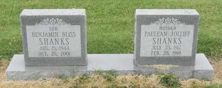 SHANKS, BENJAMIN BLISS - Mississippi County, Arkansas   BENJAMIN BLISS SHANKS - Arkansas Gravestone Photos