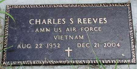 REEVES (VETERAN VIET), CHARLES S - Newton County, Arkansas | CHARLES S REEVES (VETERAN VIET) - Arkansas Gravestone Photos