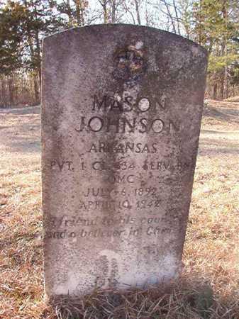 JOHNSON (VETERAN), MASON - Ouachita County, Arkansas | MASON JOHNSON (VETERAN) - Arkansas Gravestone Photos