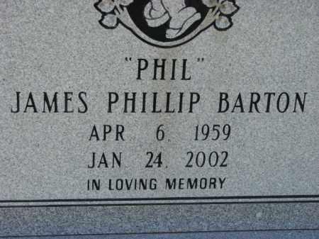BARTON, JAMES - Poinsett County, Arkansas | JAMES BARTON - Arkansas Gravestone Photos