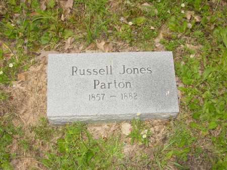 PARTON, RUSSELL JONES - Pope County, Arkansas | RUSSELL JONES PARTON - Arkansas Gravestone Photos
