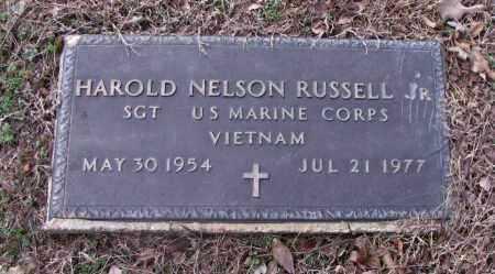 RUSSELL, JR.(VETERAN VIET), HAROLD NELSON - Pope County, Arkansas | HAROLD NELSON RUSSELL, JR.(VETERAN VIET) - Arkansas Gravestone Photos
