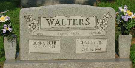 WALTERS, CHARLES JOE - Pope County, Arkansas   CHARLES JOE WALTERS - Arkansas Gravestone Photos