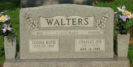 WALTERS, CHARLES JOE - Pope County, Arkansas | CHARLES JOE WALTERS - Arkansas Gravestone Photos