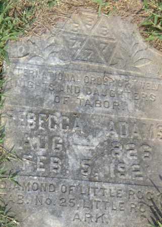 ADAMS, REBECCA - Pulaski County, Arkansas   REBECCA ADAMS - Arkansas Gravestone Photos