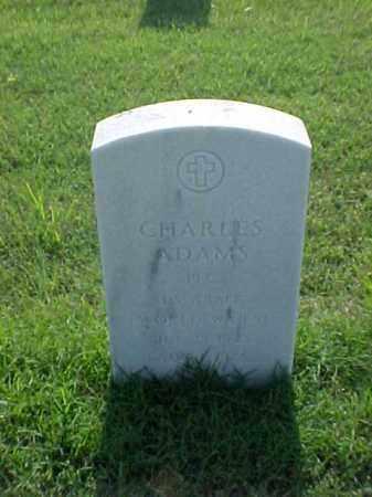 ADAMS (VETERAN), CHARLES - Pulaski County, Arkansas   CHARLES ADAMS (VETERAN) - Arkansas Gravestone Photos