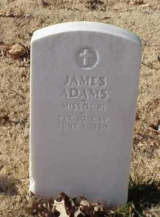 ADAMS (VETERAN), JAMES - Pulaski County, Arkansas | JAMES ADAMS (VETERAN) - Arkansas Gravestone Photos