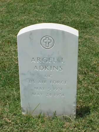 ADKINS (VETERAN), ARGEL L - Pulaski County, Arkansas | ARGEL L ADKINS (VETERAN) - Arkansas Gravestone Photos