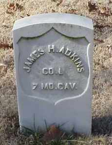 ADKINS (VETERAN UNION), JAMES H - Pulaski County, Arkansas | JAMES H ADKINS (VETERAN UNION) - Arkansas Gravestone Photos