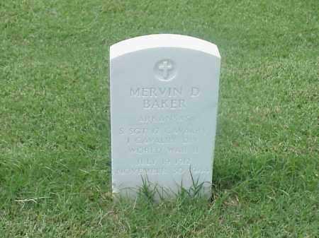 BAKER (VETERAN WWII), MERVIN D - Pulaski County, Arkansas   MERVIN D BAKER (VETERAN WWII) - Arkansas Gravestone Photos