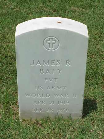 BATY (VETERAN WWII), JAMES R - Pulaski County, Arkansas | JAMES R BATY (VETERAN WWII) - Arkansas Gravestone Photos