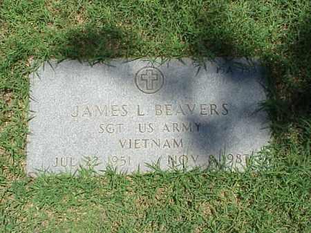 BEAVERS (VETERAN VIET), JAMES L - Pulaski County, Arkansas | JAMES L BEAVERS (VETERAN VIET) - Arkansas Gravestone Photos
