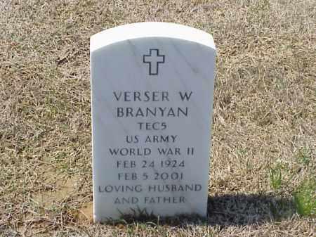 BRANYAN (VETERAN WWII), VERSER W - Pulaski County, Arkansas | VERSER W BRANYAN (VETERAN WWII) - Arkansas Gravestone Photos