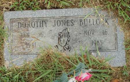 BULLOCK, DOROTHY - Pulaski County, Arkansas | DOROTHY BULLOCK - Arkansas Gravestone Photos