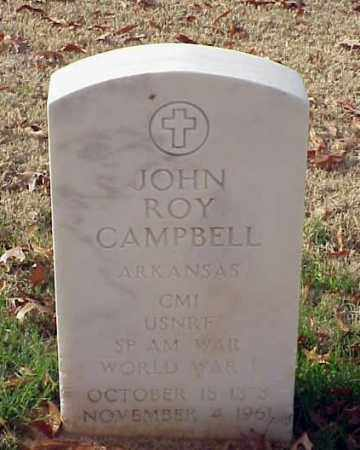 CAMPBELL (VETERAN 2 WARS), JOHN ROY - Pulaski County, Arkansas | JOHN ROY CAMPBELL (VETERAN 2 WARS) - Arkansas Gravestone Photos