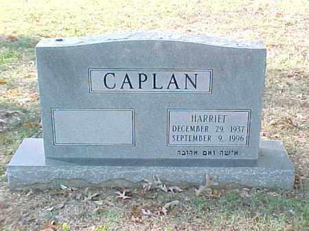 CAPLAN, HARRIET - Pulaski County, Arkansas   HARRIET CAPLAN - Arkansas Gravestone Photos