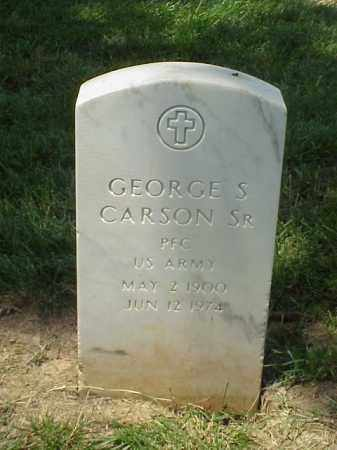 CARSON, SR (VETERAN), GEORGE S - Pulaski County, Arkansas   GEORGE S CARSON, SR (VETERAN) - Arkansas Gravestone Photos