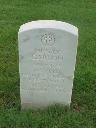 CARSON (VETERAN WWI), HENRY - Pulaski County, Arkansas   HENRY CARSON (VETERAN WWI) - Arkansas Gravestone Photos